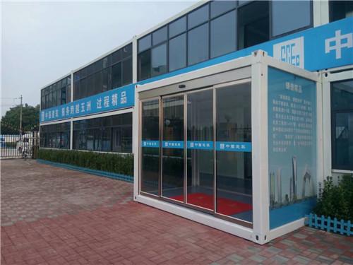 郑州打包箱式房施工