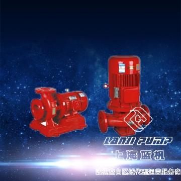 CCCF认证—消防联动喷淋泵