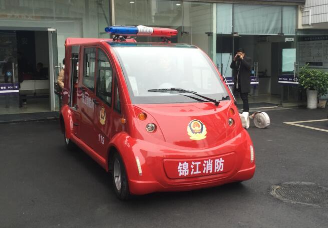 成都電動消防車廠家